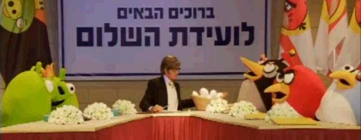 Птицы и Свиньи сели за стол переговоров