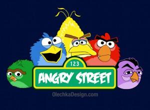 Злая Улица