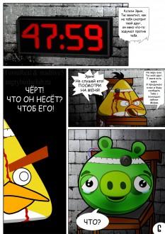 SAW - Porky Roll - Провокатор - Страница 06