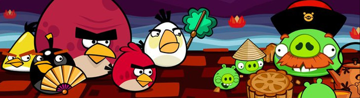 Аннонс Angry Birds Seasons Moon Festival