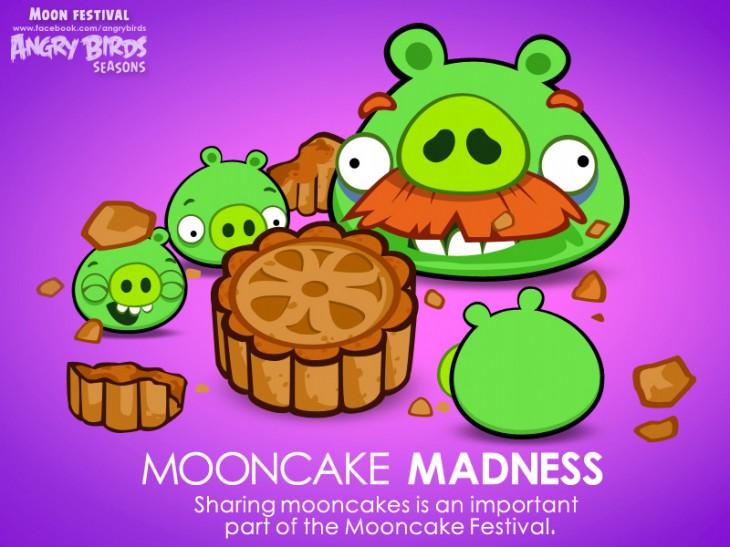 Facebook-карточка Безумие Лунного пирога
