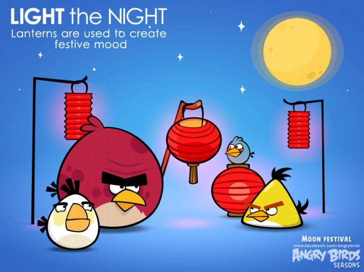 Facebook-карточка Освети ночь