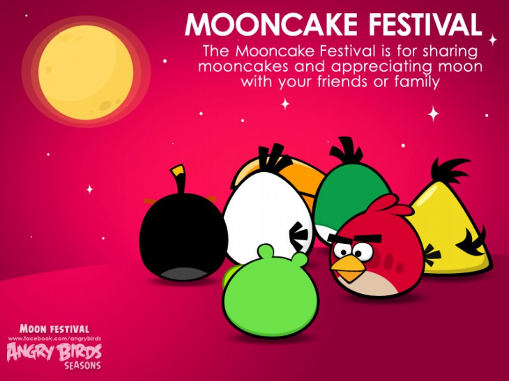 Facebook-карточка Лунный фестиваль
