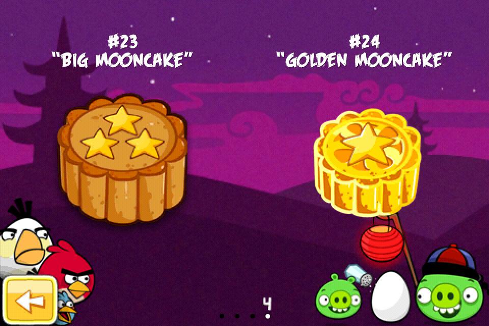 Золотые Яйца Mooncake Festival (Китай)