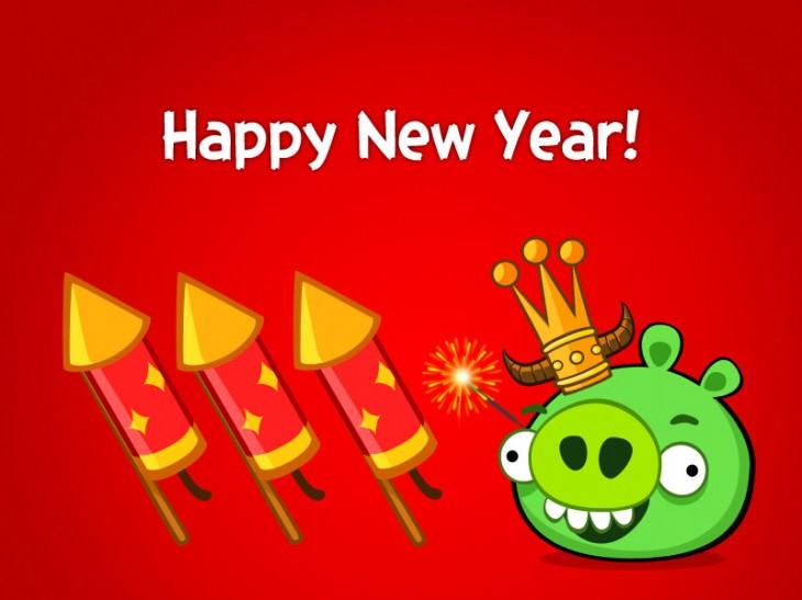 """Facebook карточка """"Счастливого Нового Года"""""""