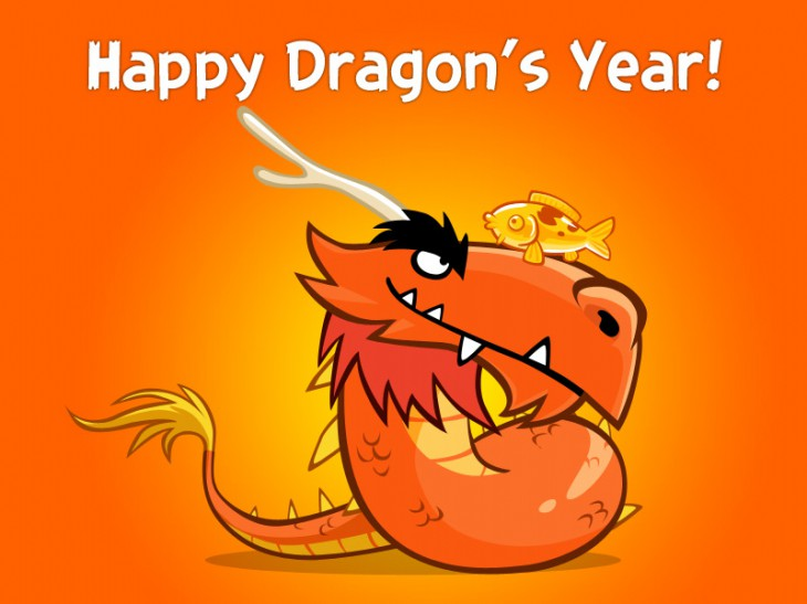 "Facebook карточка ""Счастливого Года Дракона"""