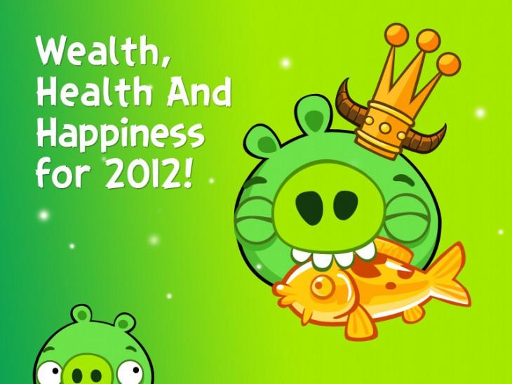 """Facebook карточка """"Здоровья, счастья и благополучия в 2012!"""""""
