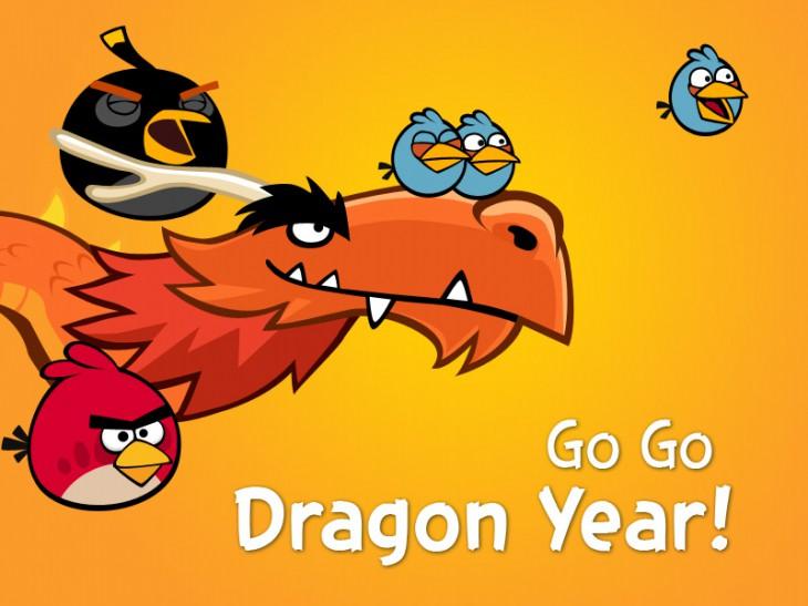 "Facebook карточка ""Год Дракона - Go-Go-Go!"""