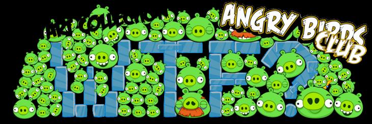 Коллекция фан-арт Angry Birds Club - Часть 1
