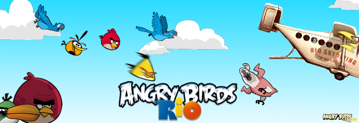 "Вышла последняя часть ""Самолёта Контрабандистов"" Angry Birds Rio-Announce"