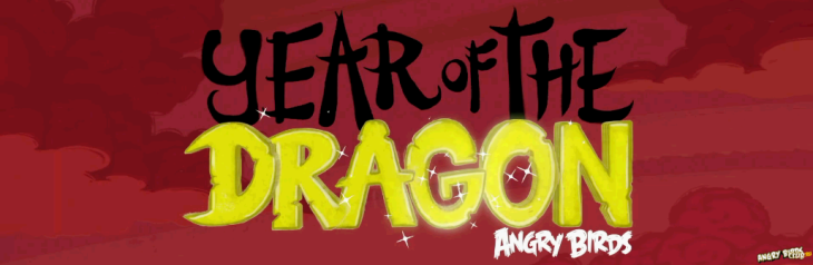 Мультфильм Angry Birds Year of the Dragon