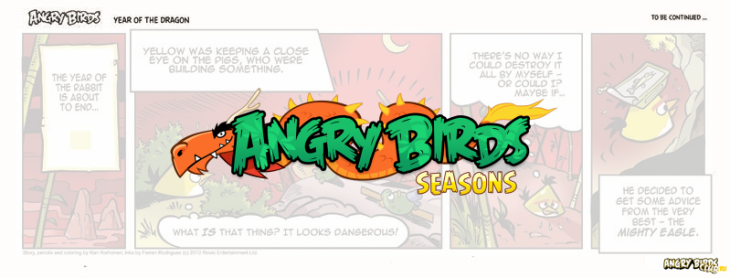 Комикс Angry Birds: Year of the Dragon