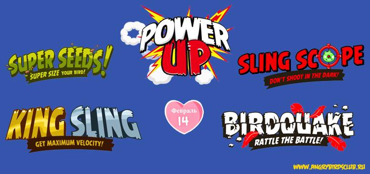 Бонусные активаторы в Angry Birds Facebook - детали