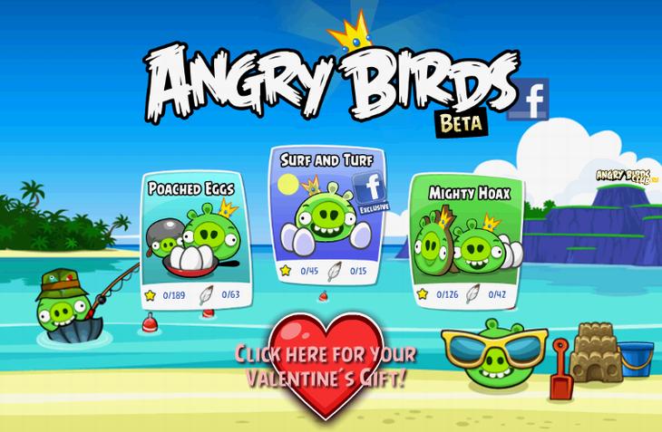 Angry Birds появилась в социальной сети Facebook