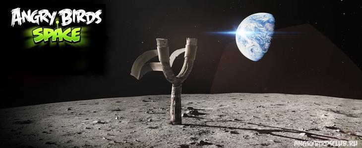 Angry Birds Space - новая игра выйдет 22 марта