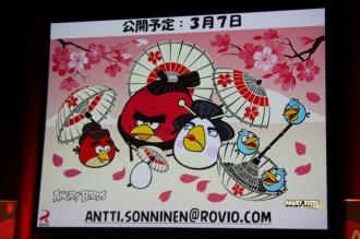 Angry Birds Seasons Cherry Blossom