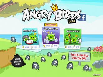 Angry Birds Facebook - Пасхальные Яйца: Главное меню