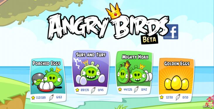 Angry Birds Facebook - Золотые Яйца: Новое главное меню
