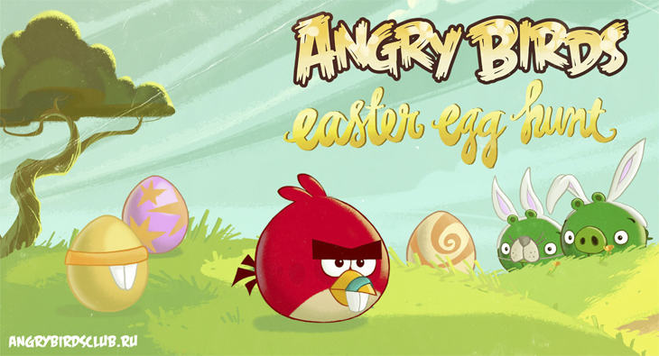 Золотые Пасхальные Яйца в Angry Birds Facebook