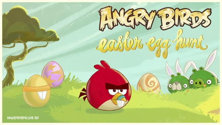 Обои Angry Birds Facebook Пасхальные Яйца Wallpaper 1920x1080