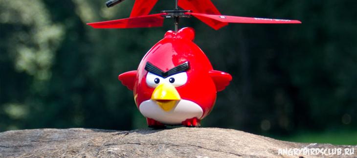 Вертолёт Angry Birds