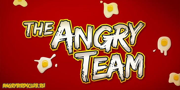 Angry Birds + Команда А = Злая Команда