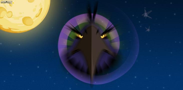 Могучий Космический Орёл - Секреты и Советы