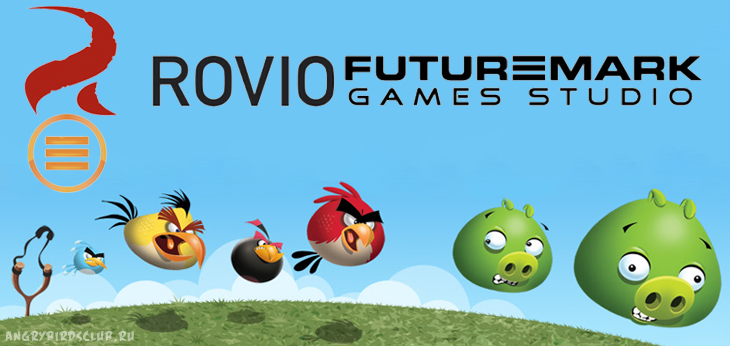 Rovio купила Futuremark Game Studio