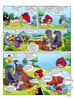 Комикс Angry Birds в Космосе: Часть 2