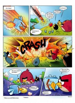 Комикс Angry Birds в Космосе: Часть 4