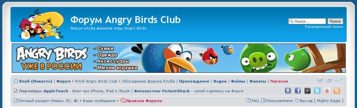 Форум клуба ABC с новым логотипом от UserZMK