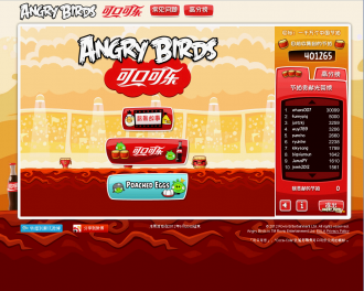 Angry Birds Coca-Cola: Главное меню