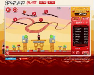 Angry Birds Coca-Cola: Уровень 1