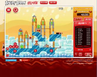 Angry Birds Coca-Cola: Уровень 5
