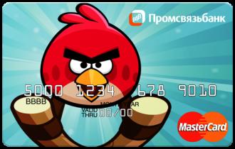 Angry Card - вариант 1 - Красный