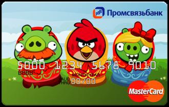 Angry Card - вариант 2 - Матрёшки