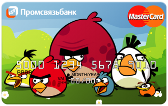 Angry Card - вариант 3 - Стая
