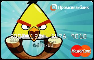 Angry Card - вариант 4 - Жёлтый