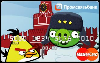 Angry Card - вариант 5 - Матушка-Россия