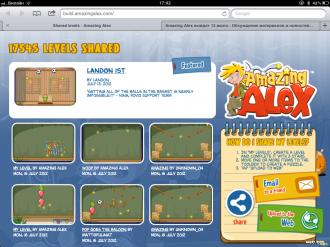 Amazing Alex - Сайт обмена уровнями