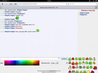 Чат фан-клуба AngryBirdsClub.ru на iPad 2