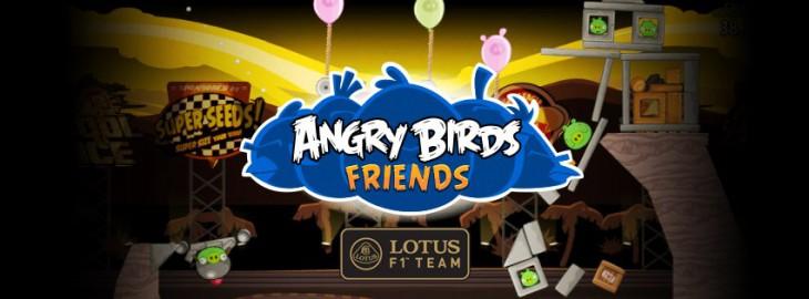 Турнир Lotus F1 в Angry Birds Friends