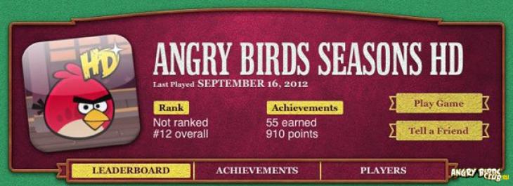 Новый эпизод Angry Birds Seasons получит название Hounted Hogs