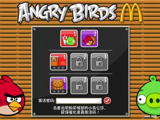 Angry Birds McDonald's - Главное меню