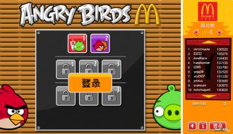 Angry Birds McDonald's - Главное меню до логина