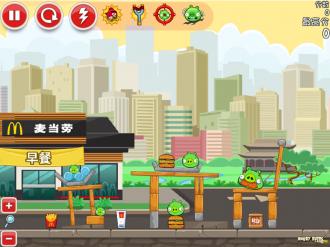 Angry Birds McDonald's - Первый промо-уровень
