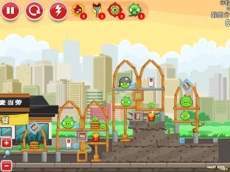 Angry Birds McDonald's - Уровень 1 McDonald's
