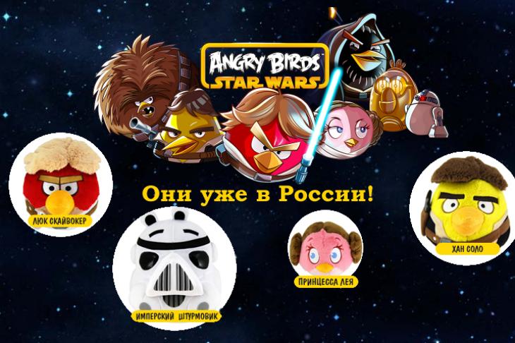 Предзаказ игрушек Angry Birds Star Wars