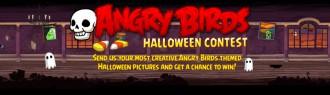 Баннер Хэллоуин-конкурса