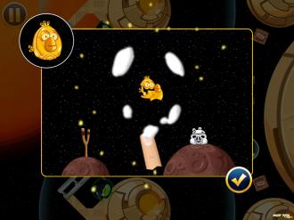 Экран руководства: C-3PO